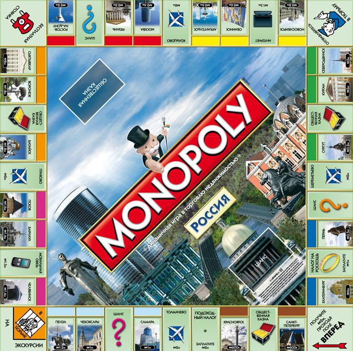 Монополия с городами своими руками