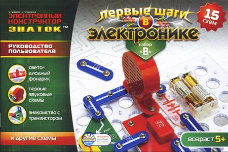 3143 Электронный конструктор